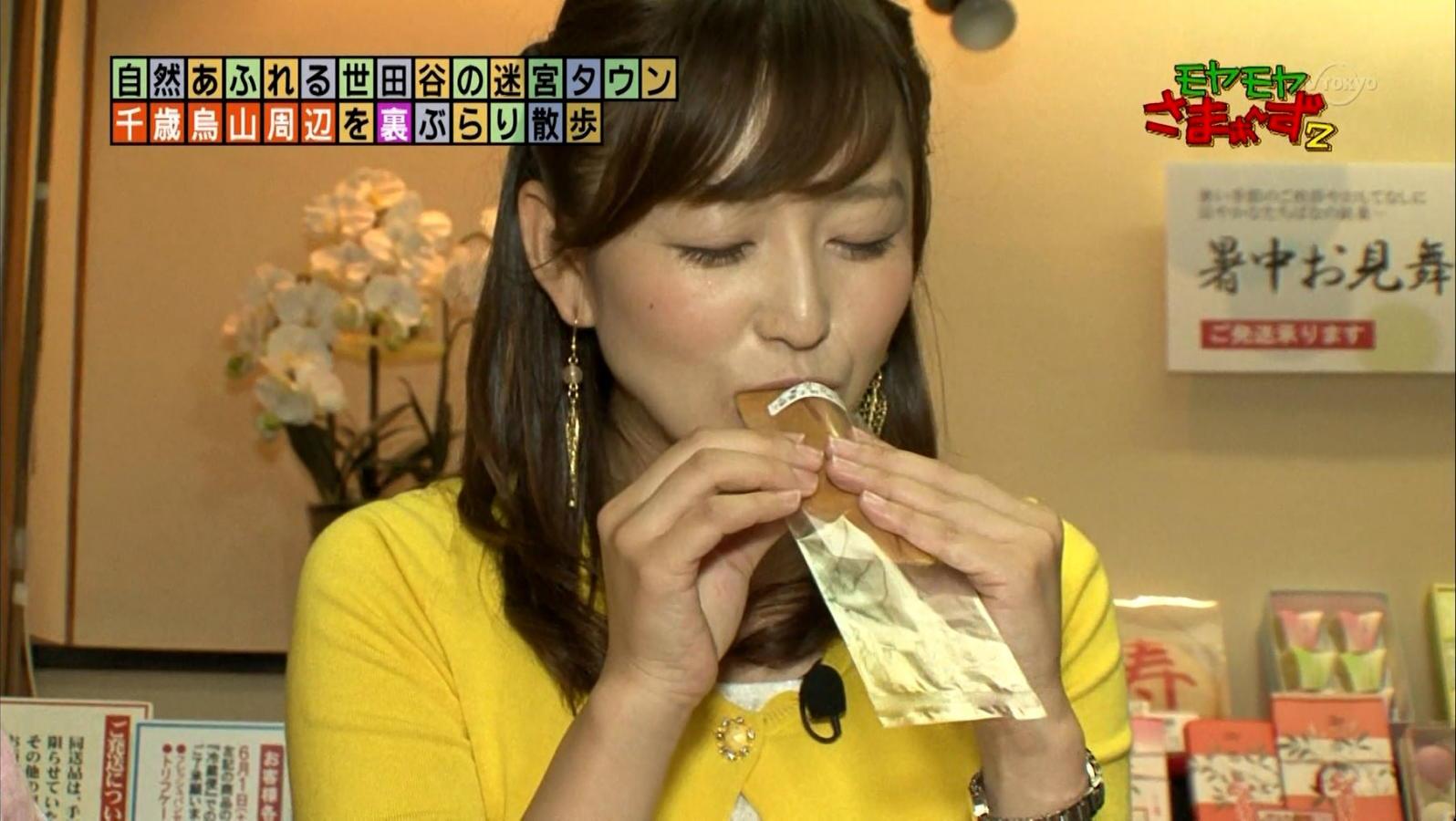 食べてるところ