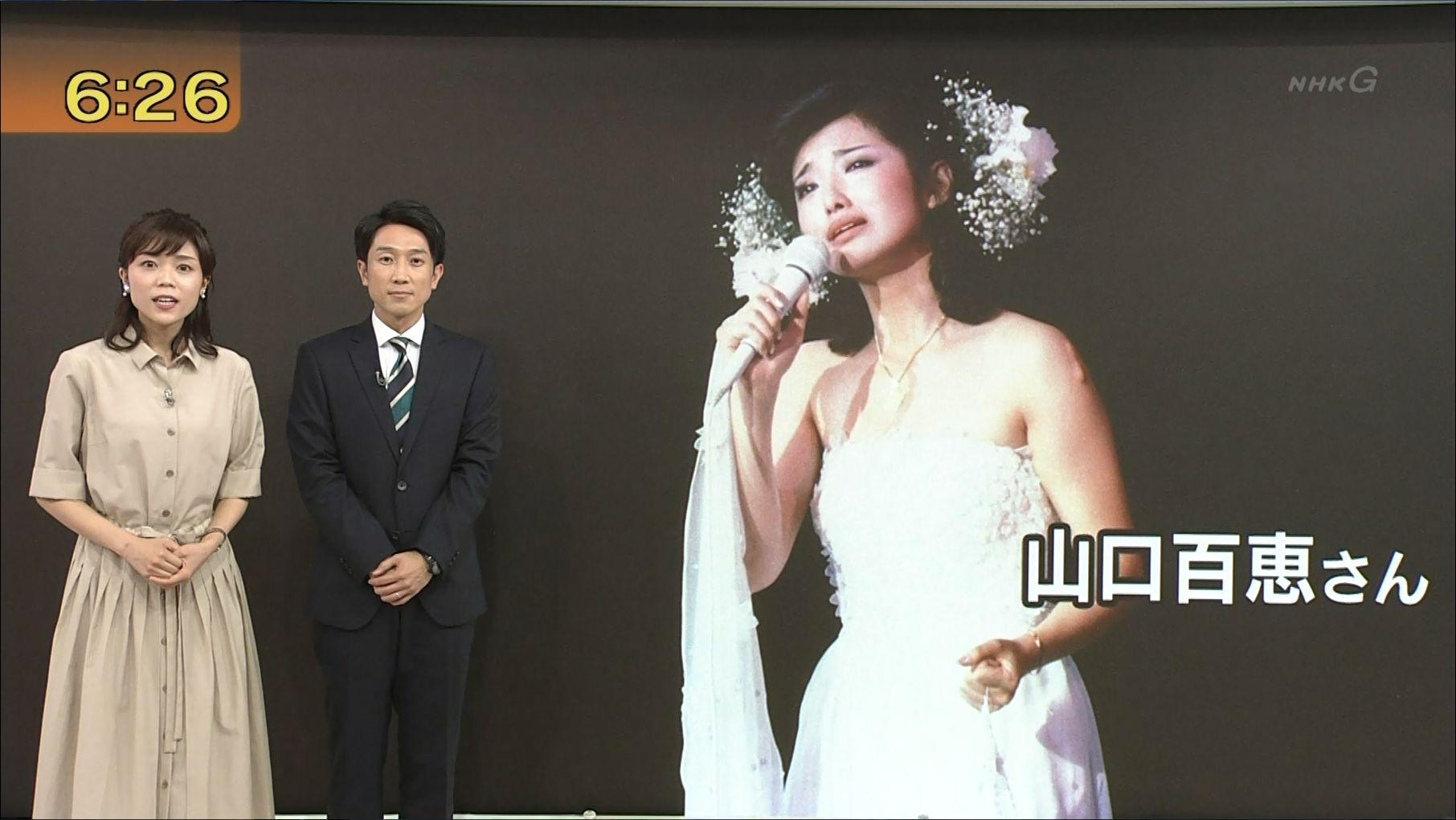 中山果奈 結婚