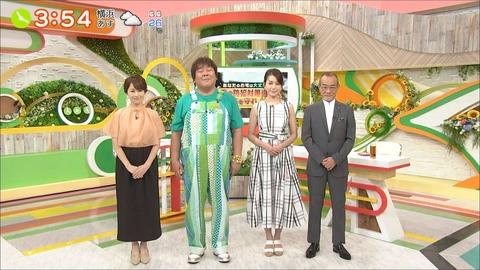 matsumaru19081201