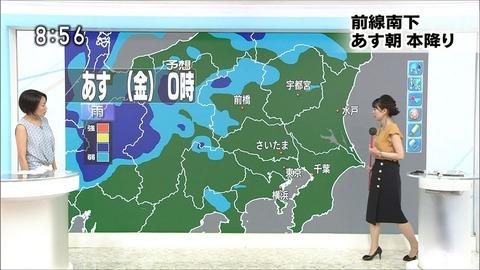 sekiguchi19082208