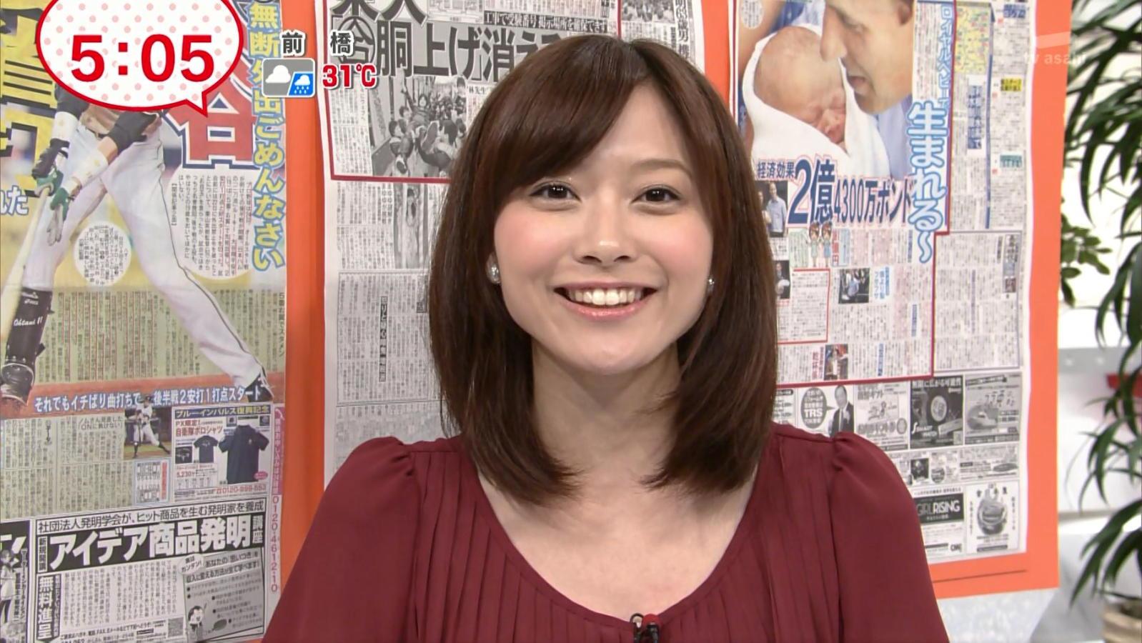 久冨慶子の画像 p1_11