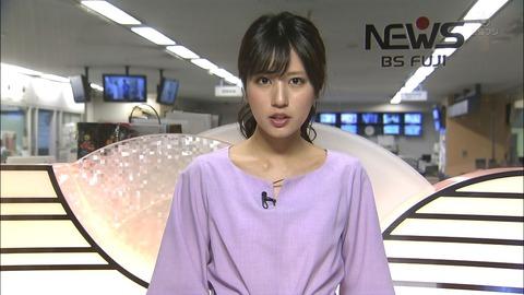 tsutsumi19042901