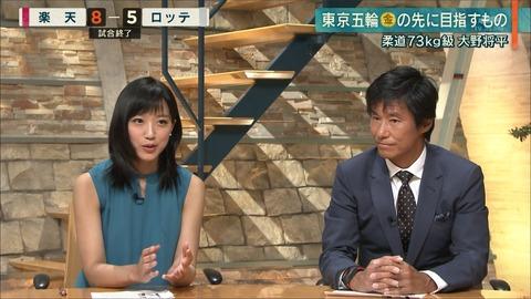 takeuchi19082209