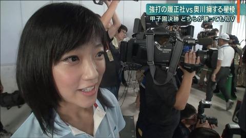 takeuchi19082203