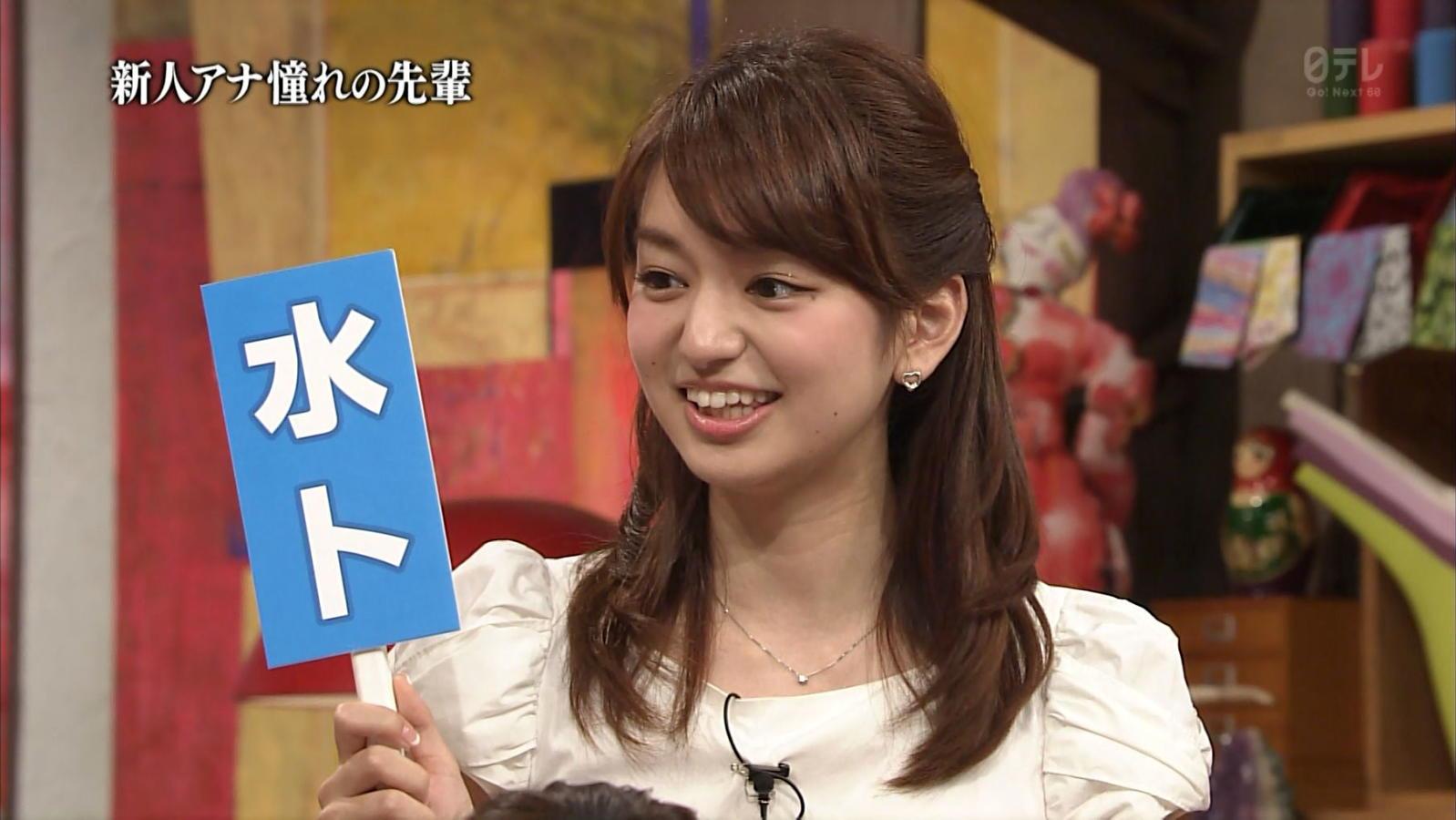 後藤晴菜 おしゃれイズム 13/08/...