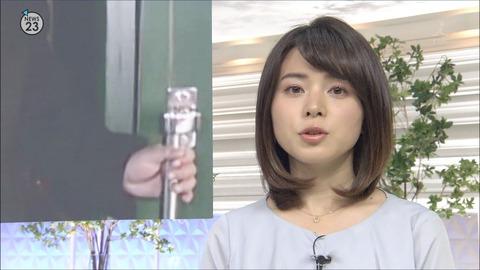 minagawa19010905