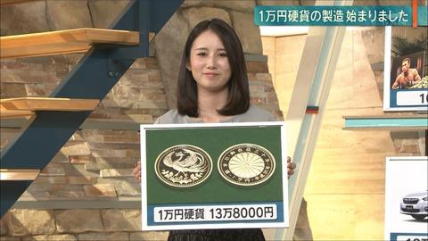 morikawa18110504