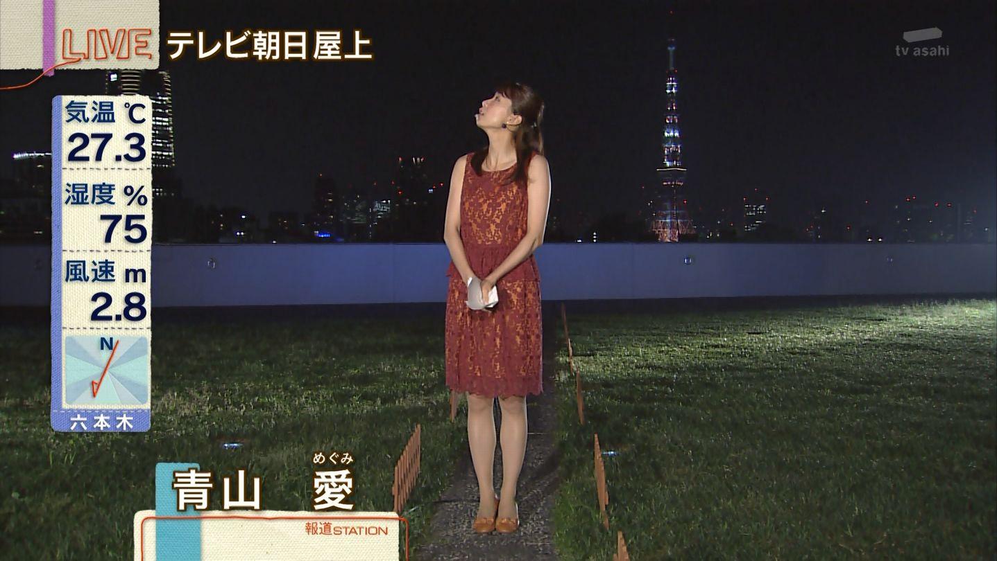 青山愛 (アナウンサー)の画像 p1_22