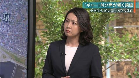 yajima19052803