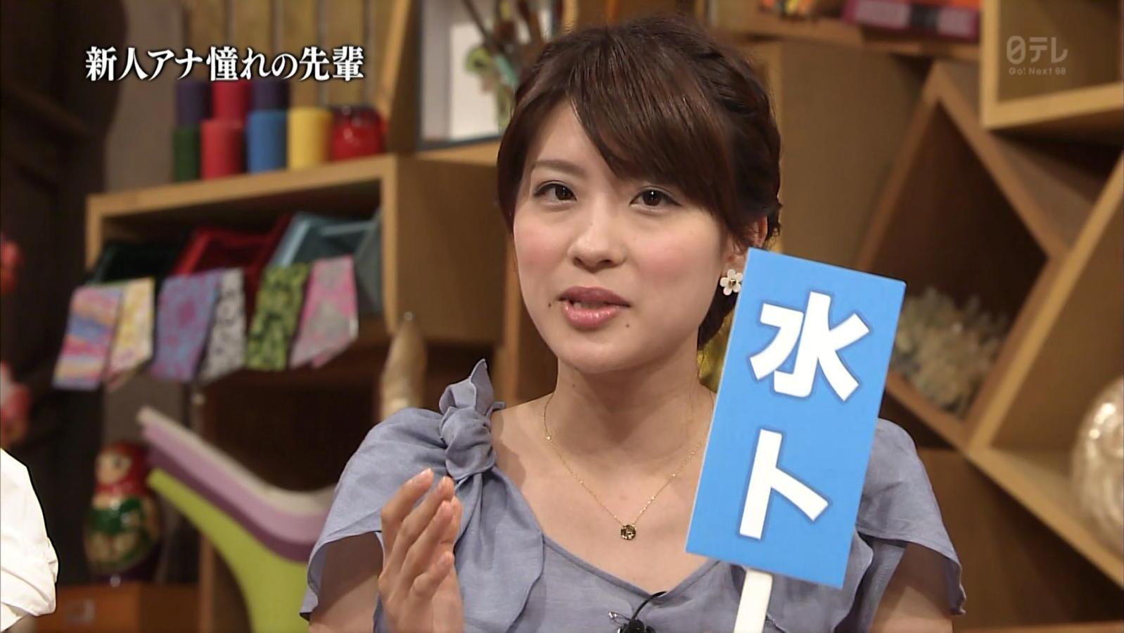郡司恭子の画像 p1_32