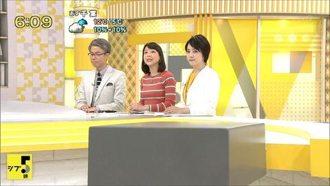 nakayama19041001