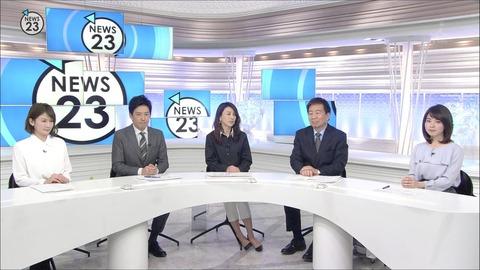 minagawa19010939