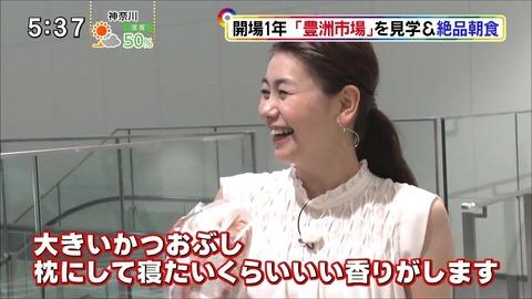 yamanaka19081704
