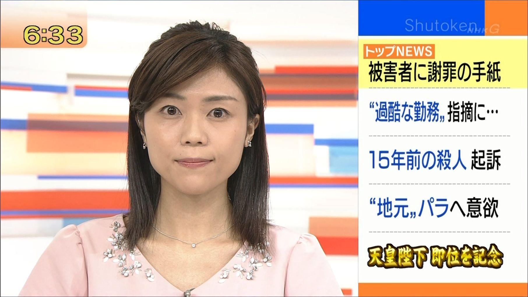中山果奈の画像 p1_35