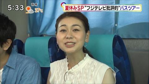 yamanaka19081703