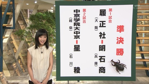 takeuchi19081903