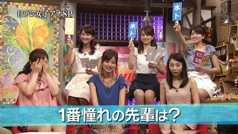 gunji13081809