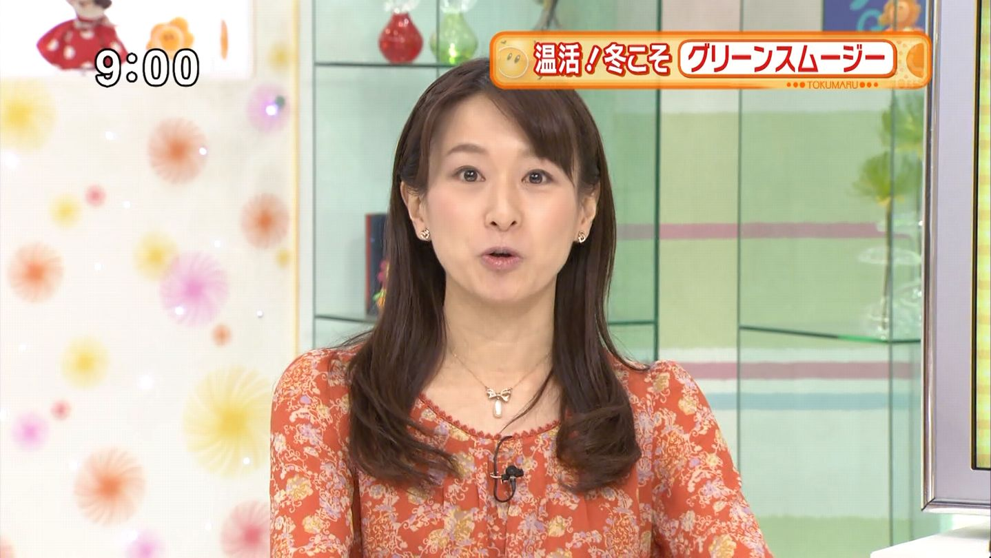 山本舞衣子の画像 p1_30