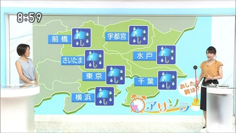 sekiguchi19082211