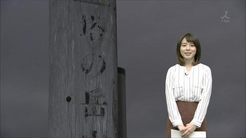 minagawa18123115