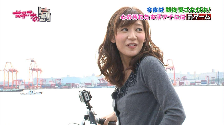 吉田明世の画像 p1_30