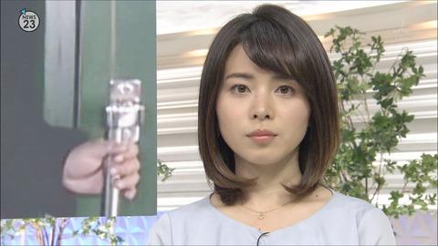 minagawa19010903