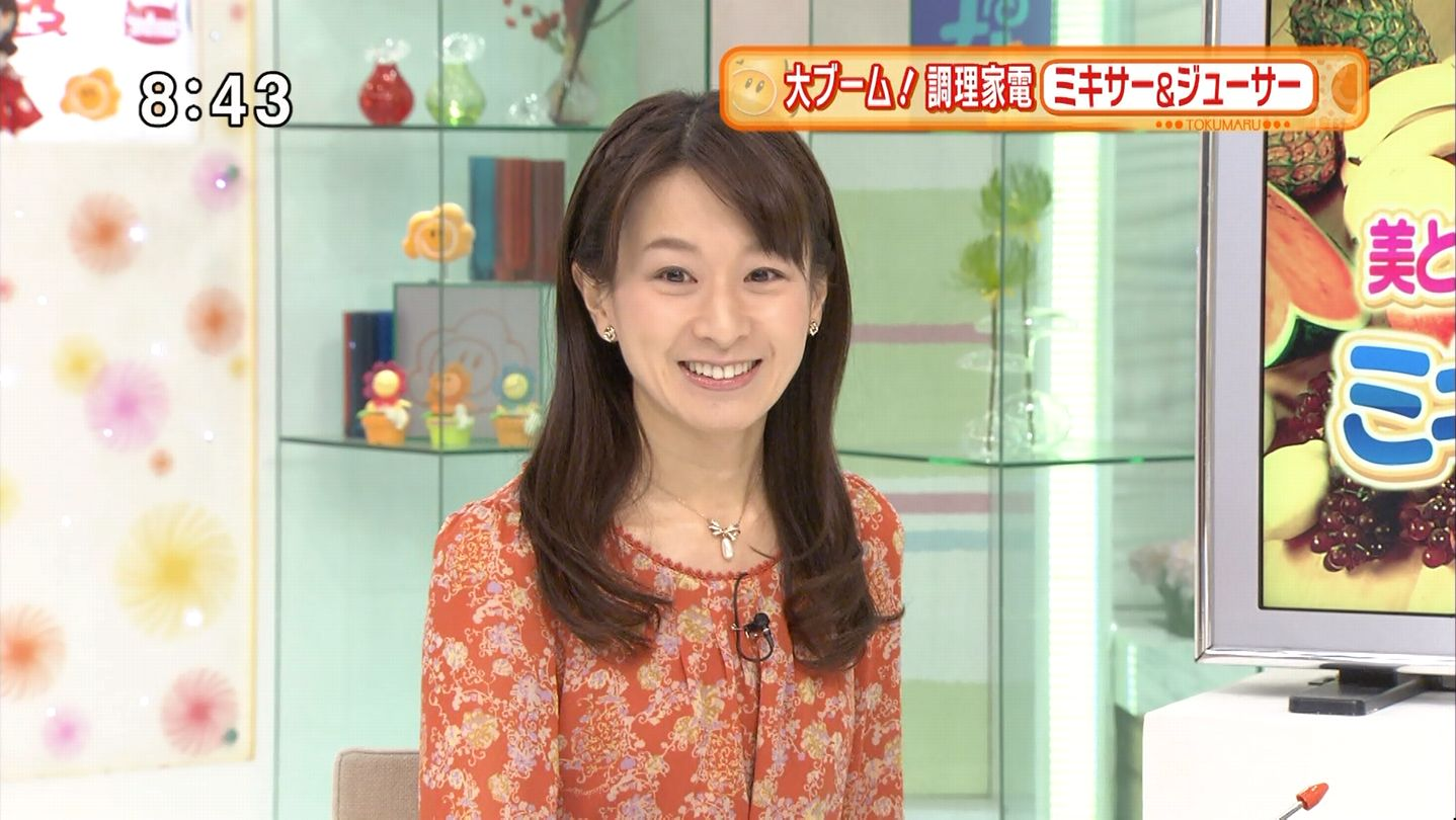 山本舞衣子の画像 p1_29