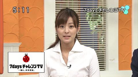 徳島えりかの画像 p1_4