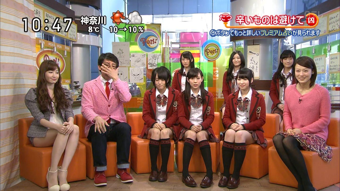 佐藤良子 PON! 13/02/25:女子ア...