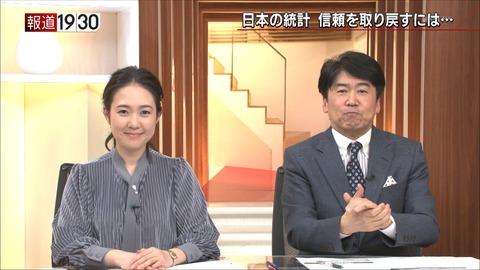 takahata19021402