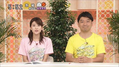 gunji19081804