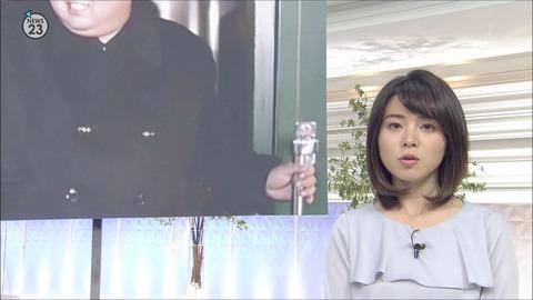 minagawa19010909