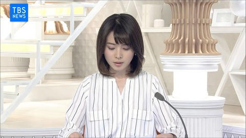 minagawa18123102