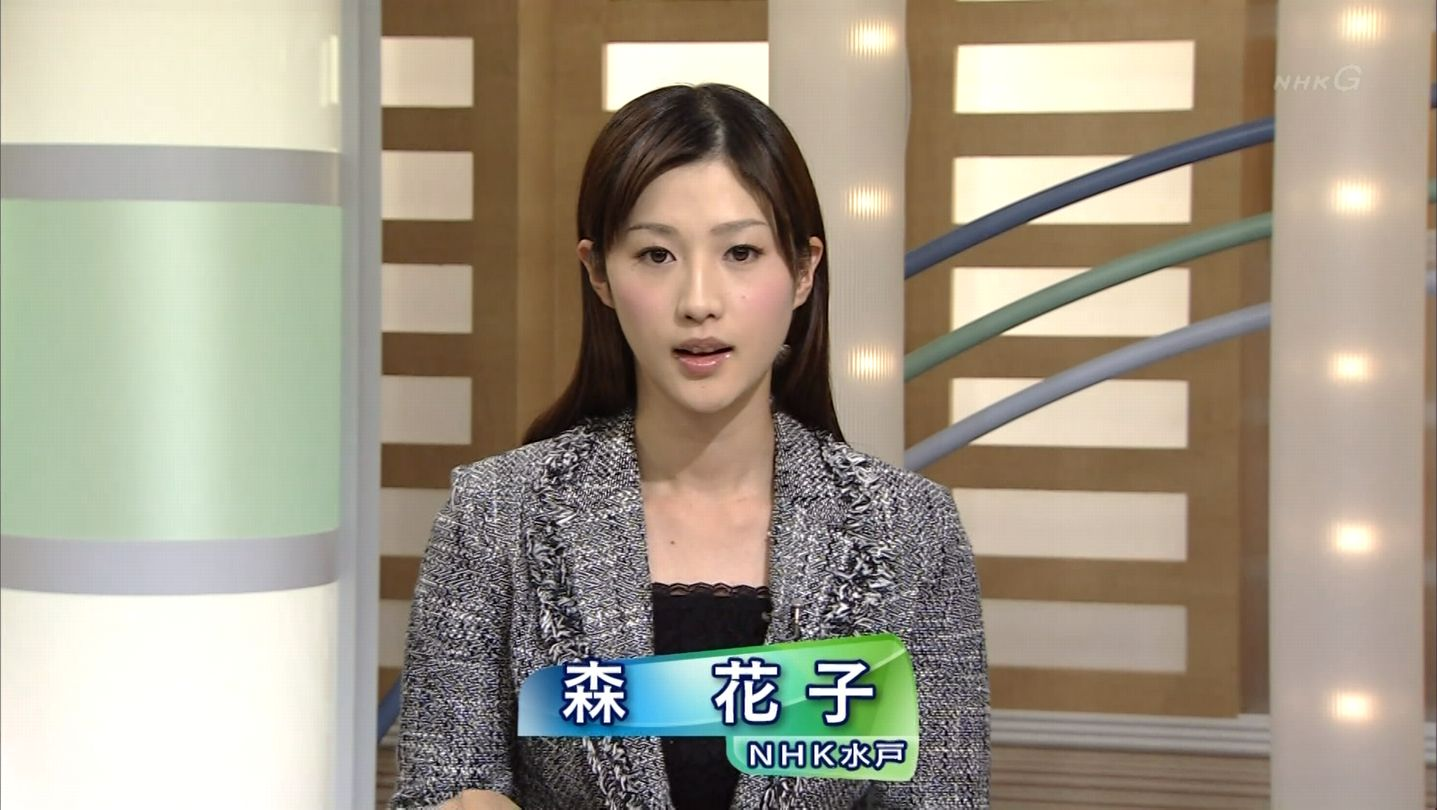 森花子 お元気ですか日本列島 12...