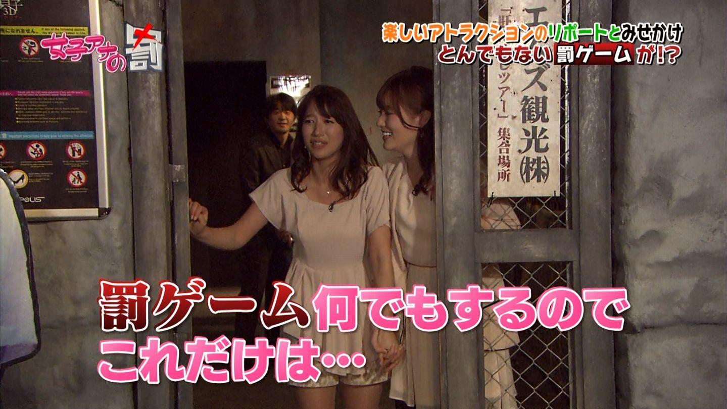 TBS★林みなほ Vol.8★はやドキ! ビビット 報道特集YouTube動画>11本 ->画像>544枚