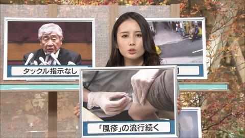 morikawa18111303