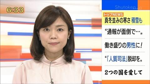 nakayama19041005