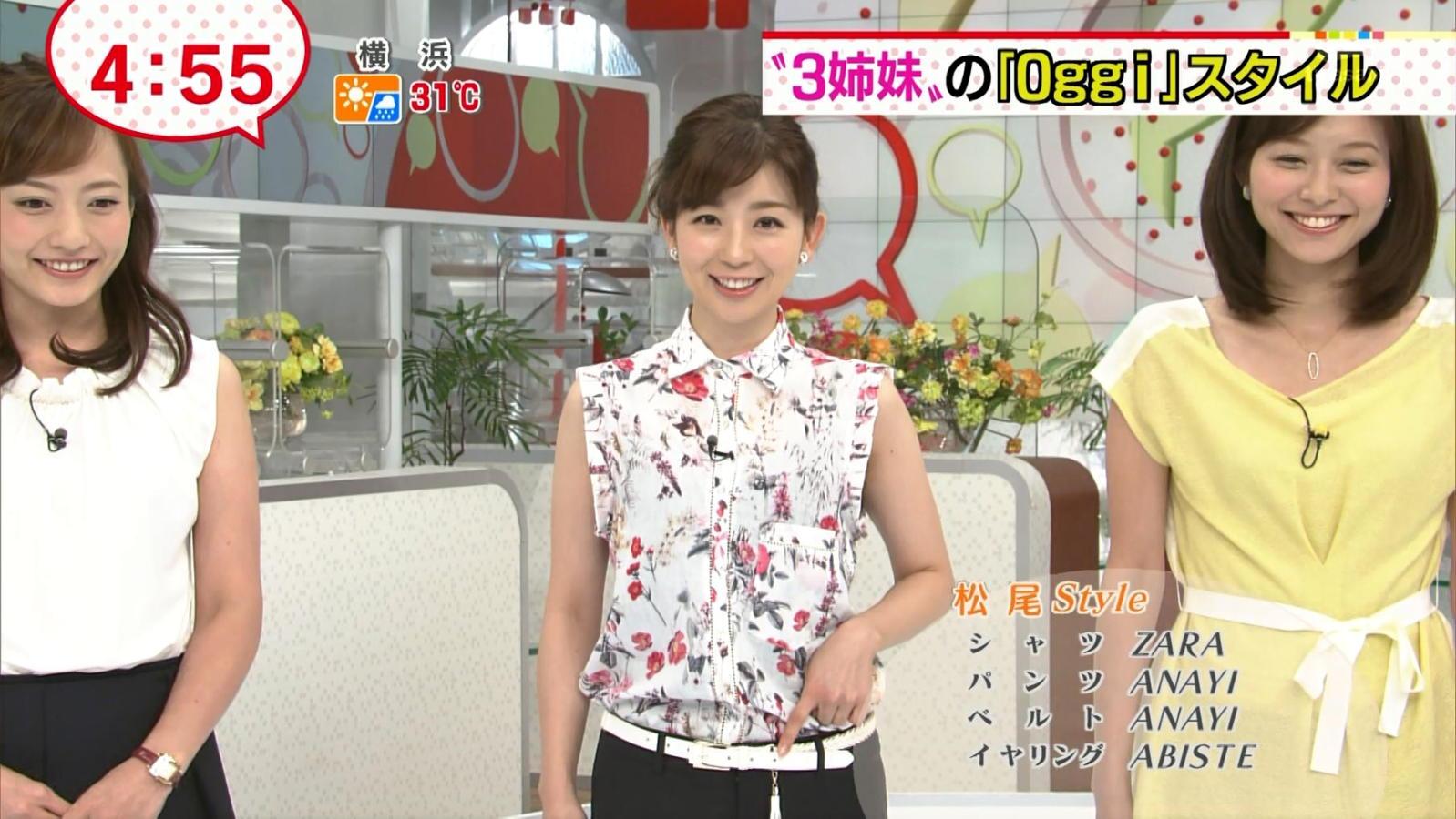 レディースアイテムを紹介する松尾由美子