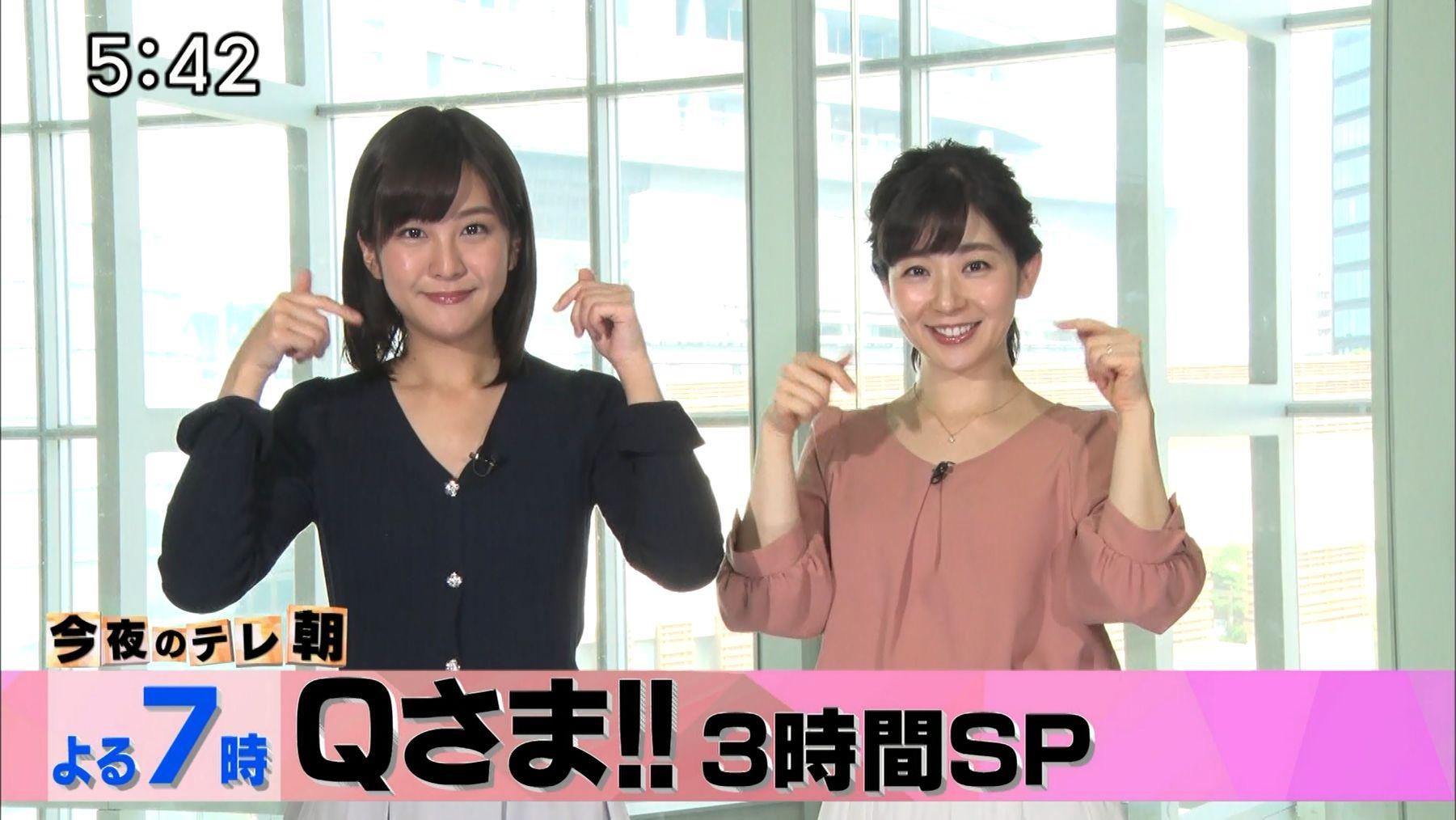 林美桜の画像 p1_39
