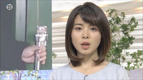 minagawa19010904