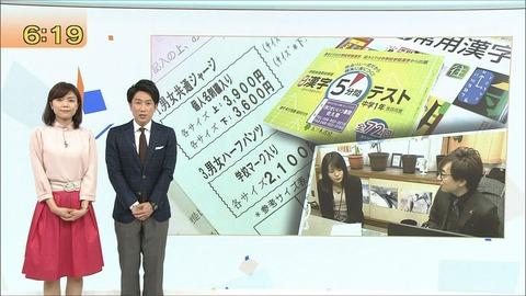 nakayama19041003