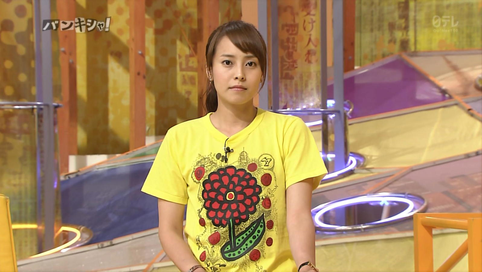 上田まりえの画像 p1_10