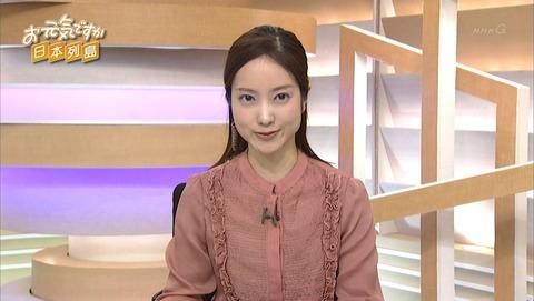 天明麻衣子の画像 p1_21