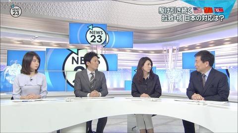 minagawa19010921