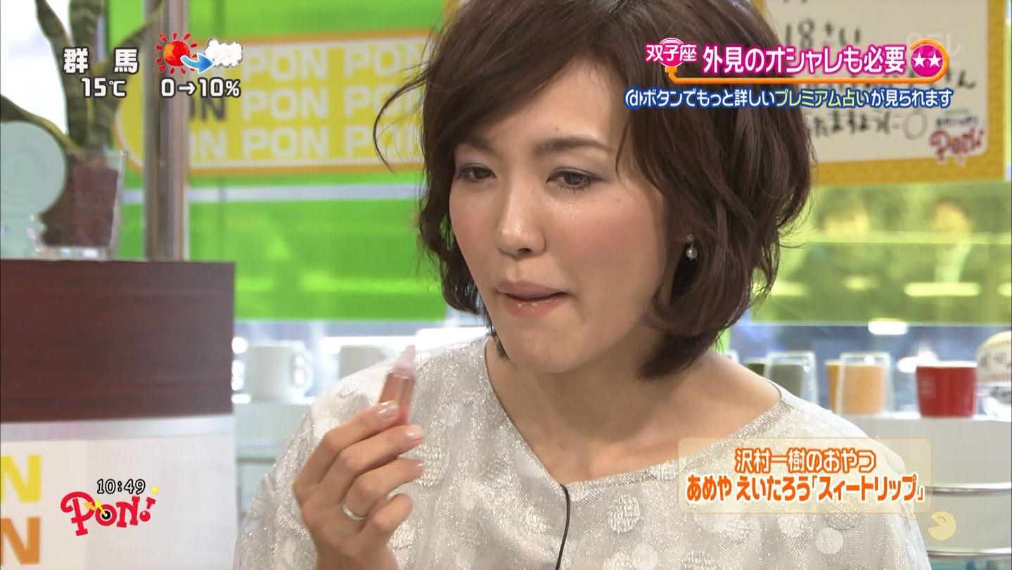 杉上佐智枝 PON! 13/04/01:女子...