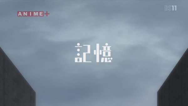 「少女終末旅行」8話 (1)