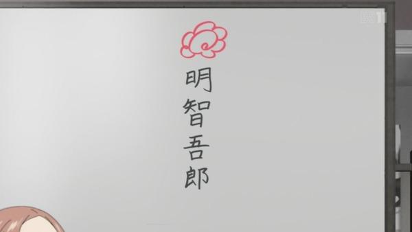 「PERSONA5(ペルソナ5)」23話感想  (4)