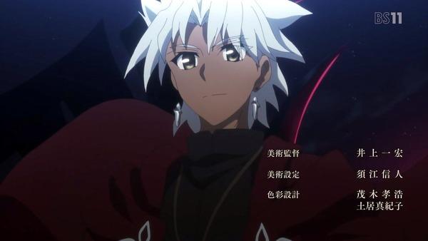 「FateApocrypha」13話 (17)