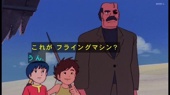 「未来少年コナン」第11話感想 (14)