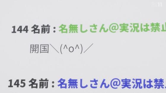 「かげきしょうじょ!!」4話感想 (16)